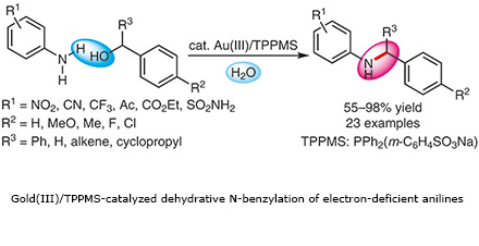 Gold(III)/TPPMS-catalyzed dehydrative N-benzylation of electron-deficient anilines